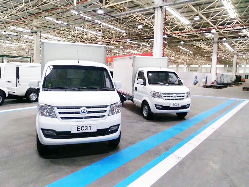 新能源电动货车