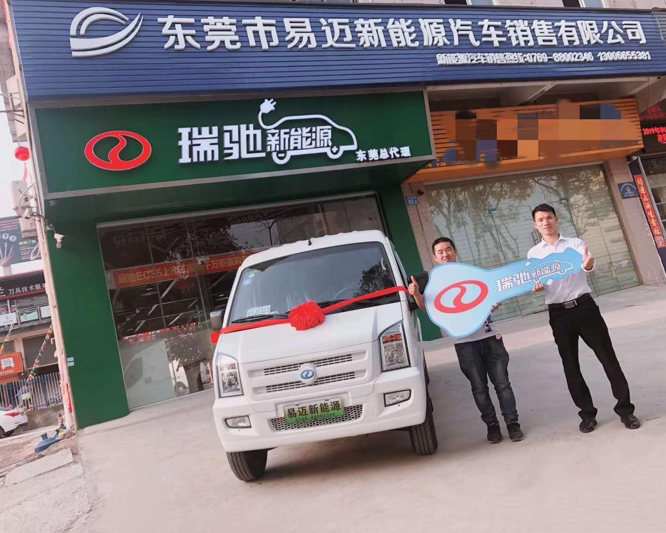 东莞新能源电动货车