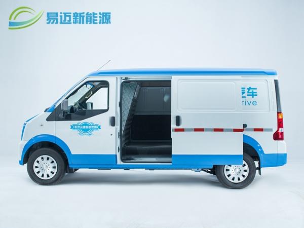 东莞新能源面包车EC35