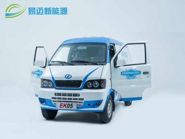 新能源汽车货车